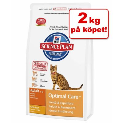 10 + 2 kg på köpet! 12 kg Hill's Feline torrfoder – Adult Light Chicken