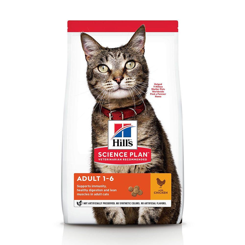 Hill's Science Plan Dry Cat Food - 20% Off!* - Adult Tuna (3kg)