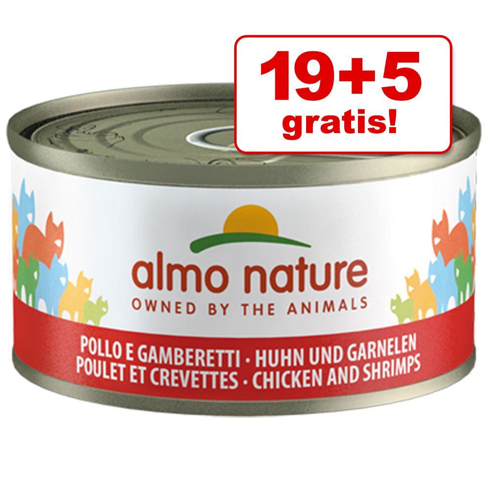 19 + 5 på köpet! Almo Nature 24 x 70 g - Tonfisk, kyckling & ost