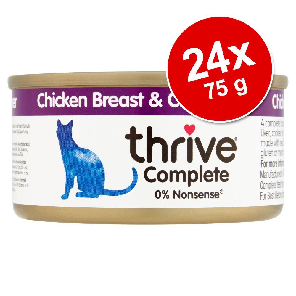 Image of Thrive Complete Adult 24 x 75 g - Tonno con Gamberetti e Calamari