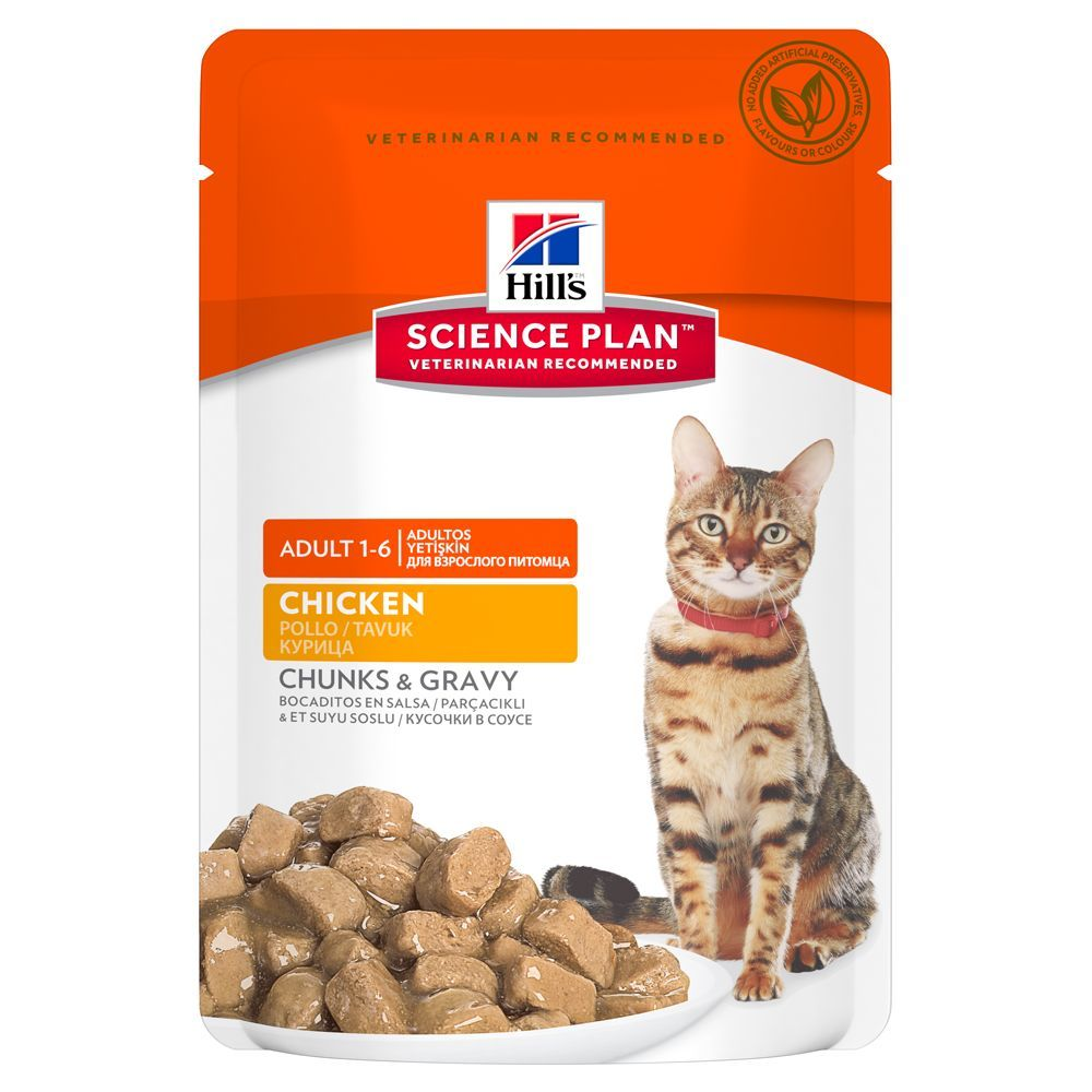 Hill's Science Plan Adult 1-6 Optimal Care - Beef