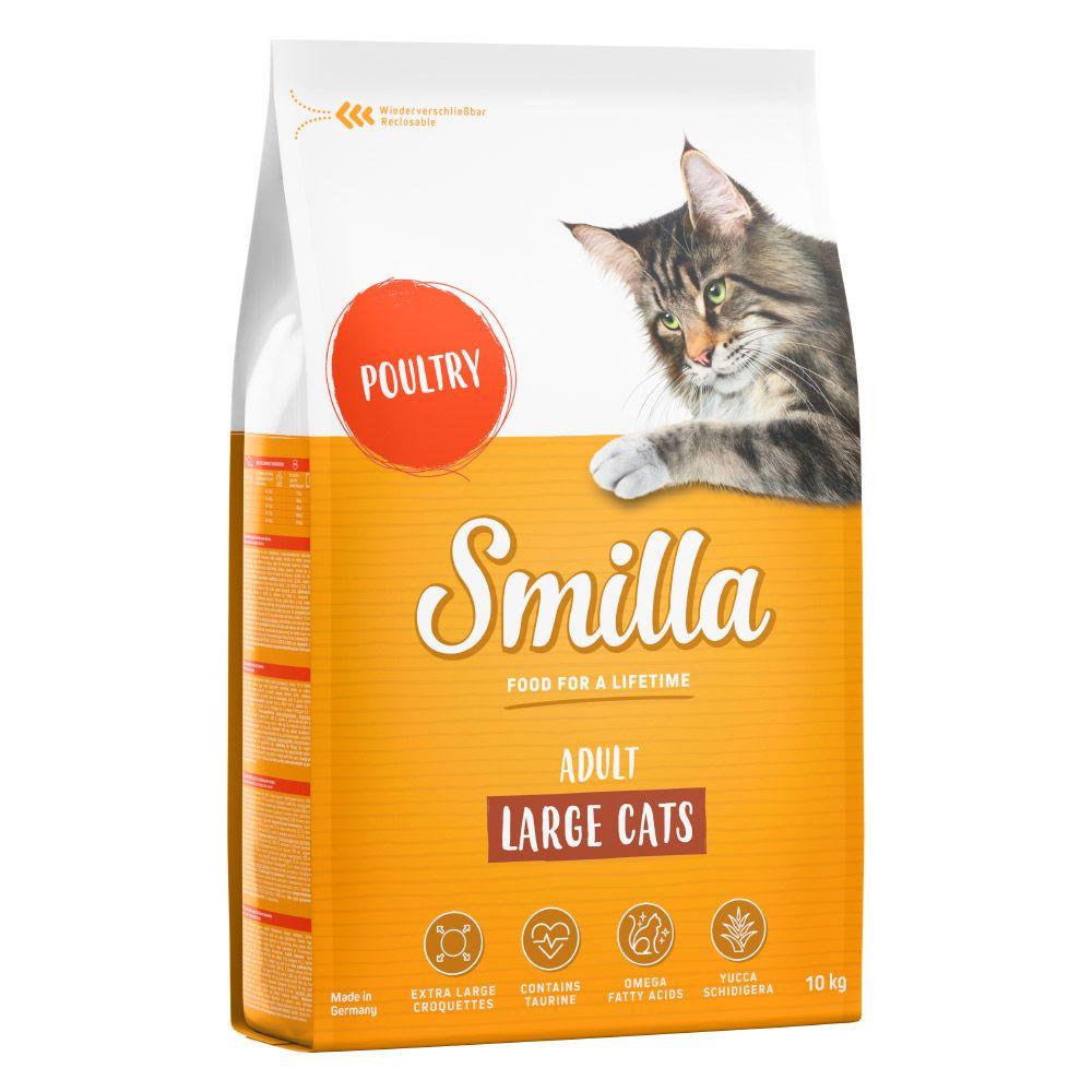 2x10kg Adult XXL volaille Smilla pour chat - Croquettes pour chat