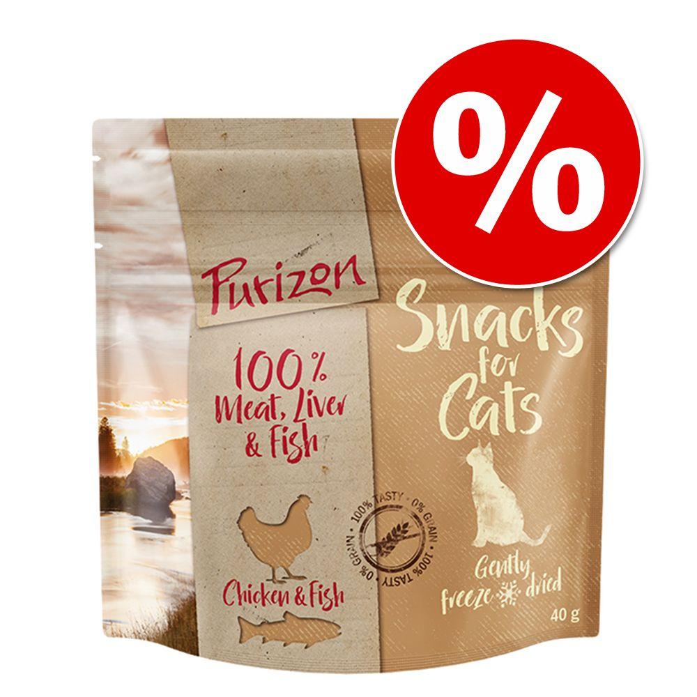 Prova-på-erbjudande: 40 g Purizon Snacks för katter - Lamm & fisk