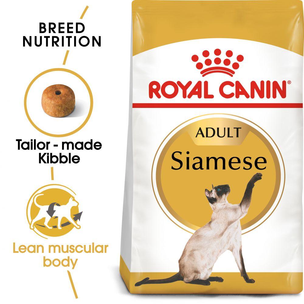 Royal Canin Siamese Adult - 4 kg