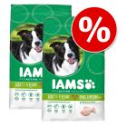 Iams Proactive Health Dry Dog Food Economy Packs - Puppy & Junior Small & Medium: 2 x 12kg