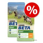 BETA Dog Food Economy Packs - Adult Pet Maintenance with Chicken (2 x 14kg)