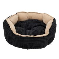Cozy Kingdom Snuggle Bed - Black / Beige - 45 x 45 x 20 cm (L x W x H)