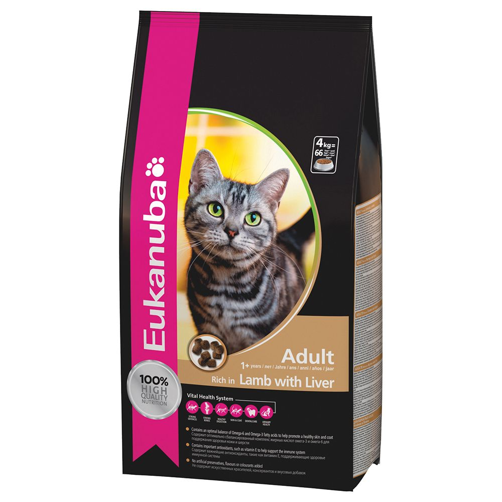 Eukanuba Healthy Digestion Adult Lamb - 4kg