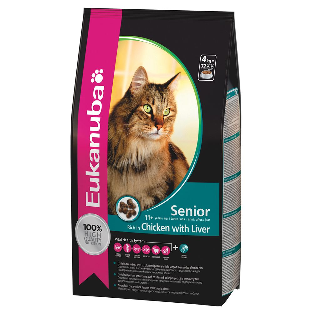 Eukanuba Top Condition 7+ Mature / Senior - 2kg