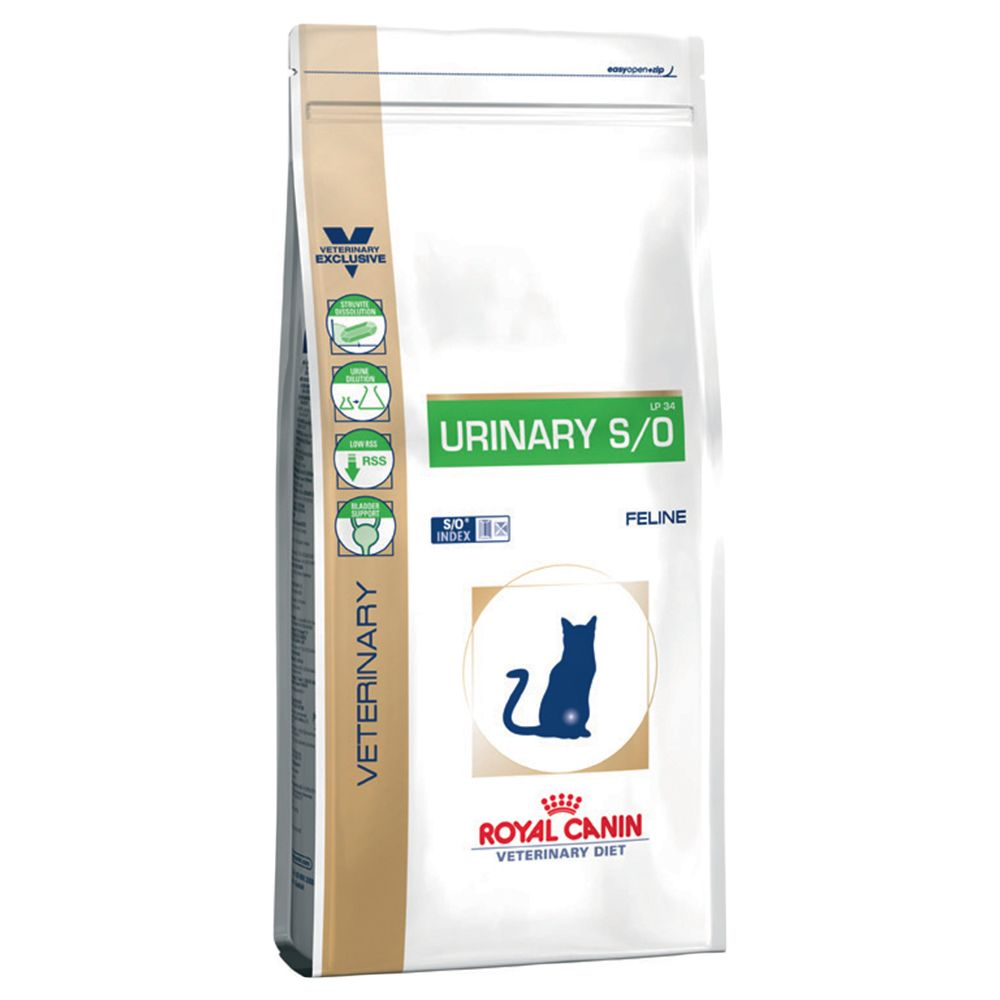 Royal Canin Veterinary Diet Dry Cat Food Economy Packs - Hypoallergenic DR 25 (2 x 4.5kg)