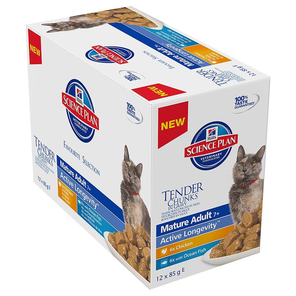 Hill's Science Plan Mature Cat 7+ Tender Chunks in Gravy - Saver Pack: 24 x 85g