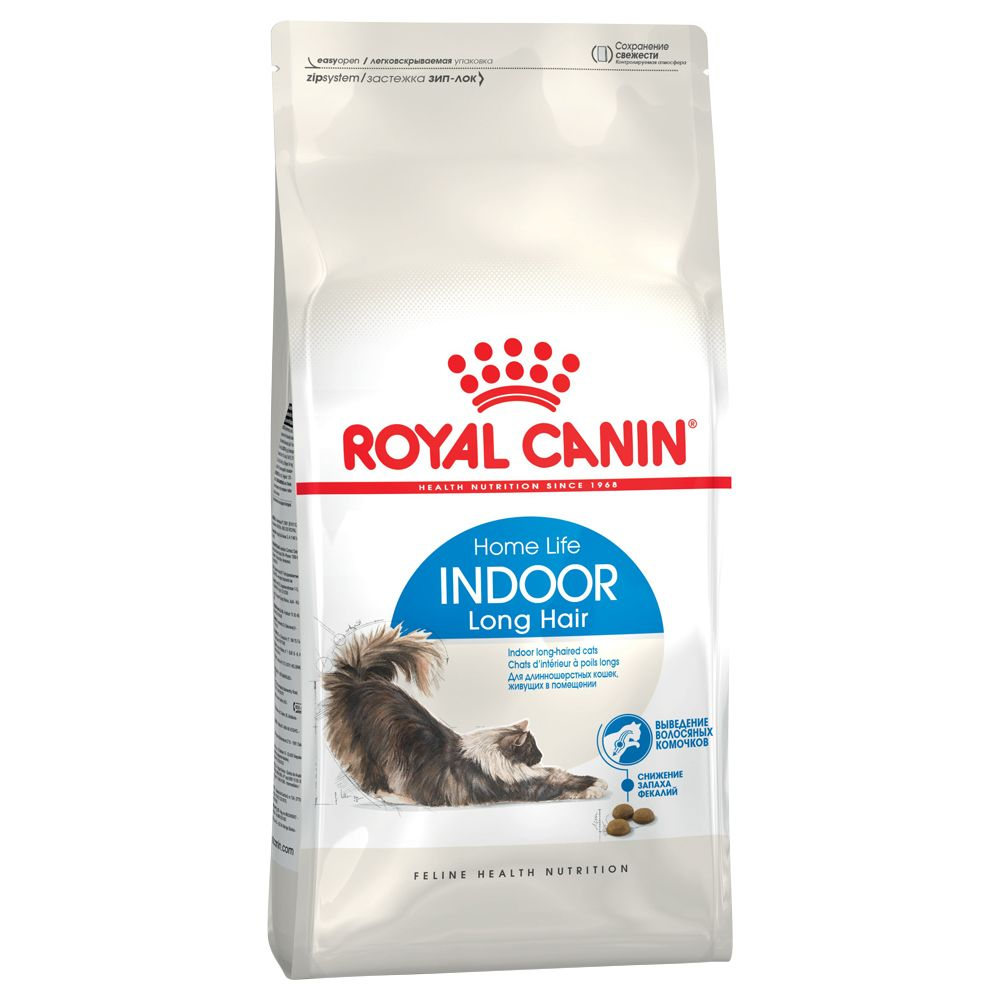 Royal Canin Indoor Long Hair - 2 kg