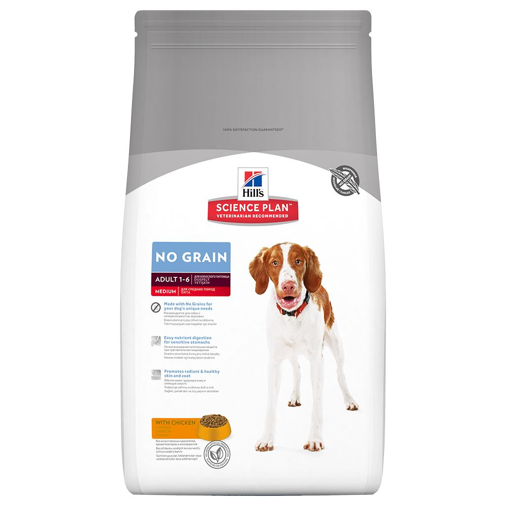 INOpets.com Anything for Pets Parents & Their Pets Hill's Science Plan Canine Adult No Grain - Chicken - 12kg