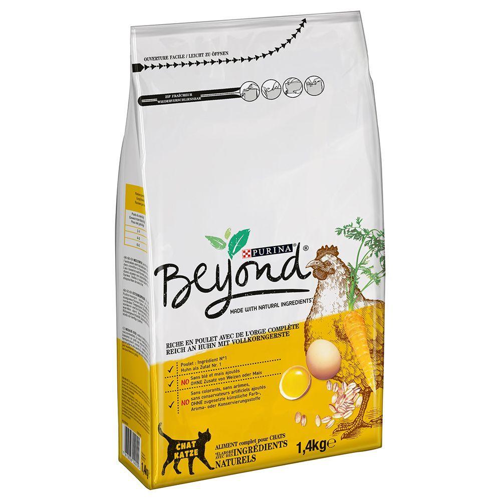 Image of Beyond Ricco in pollo con orzo integrale - Set %: 6 x 1,4 kg