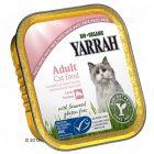 Yarrah Organic Wellness Pâté 6 x 100g - Chicken & Turkey with Aloe Vera