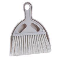 Mini Dustpan and Brush - Light Grey