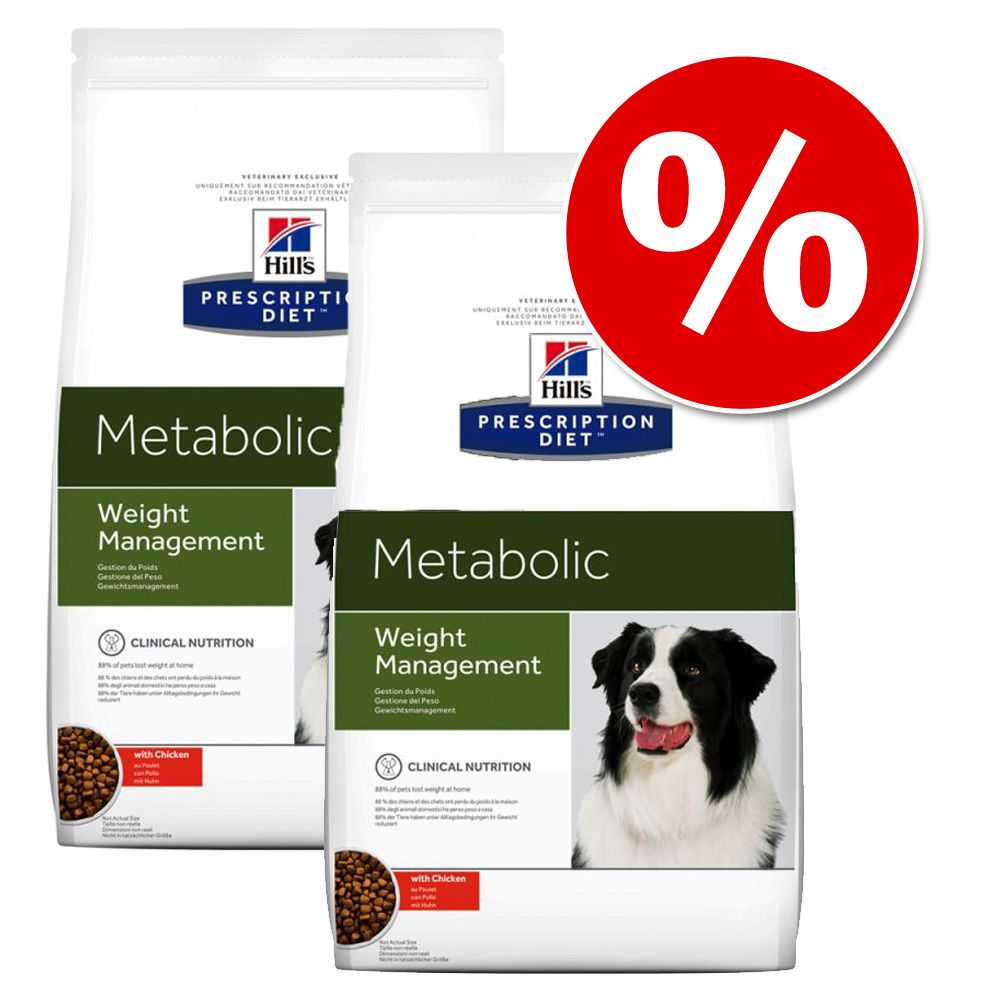Hill's Prescription Diet pienso para perros - Pack Ahorro - i/d (2 x 12 kg)