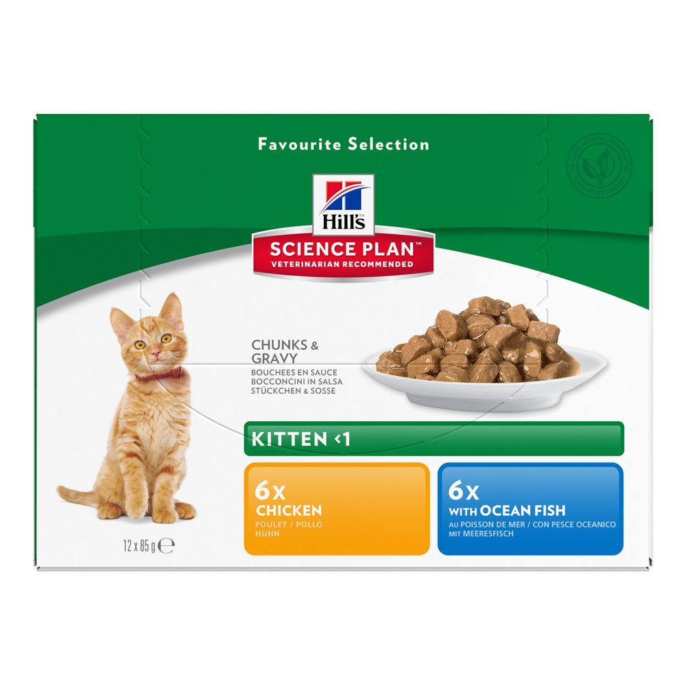 Hill's Sience Plan Chunks in Gravy Kitten Chicken & Ocean Fish - 36 x 85 g