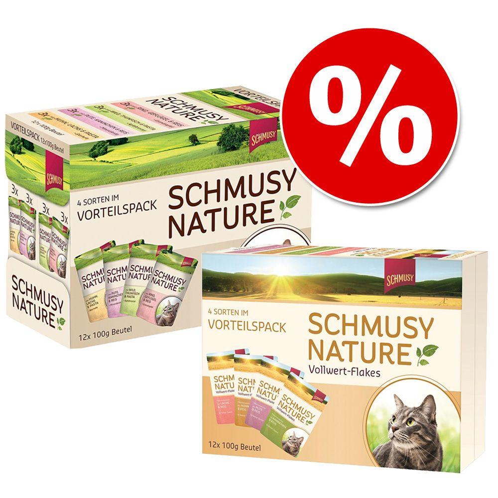 Pakiet próbny Schmusy Nat