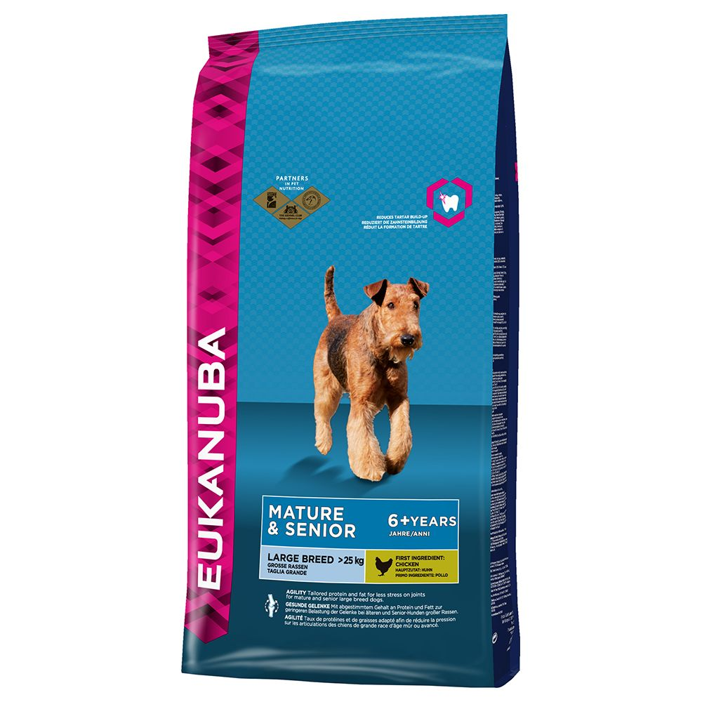 Large Bags Eukanuba Dry Dog Food + Snuggle Blanket Free