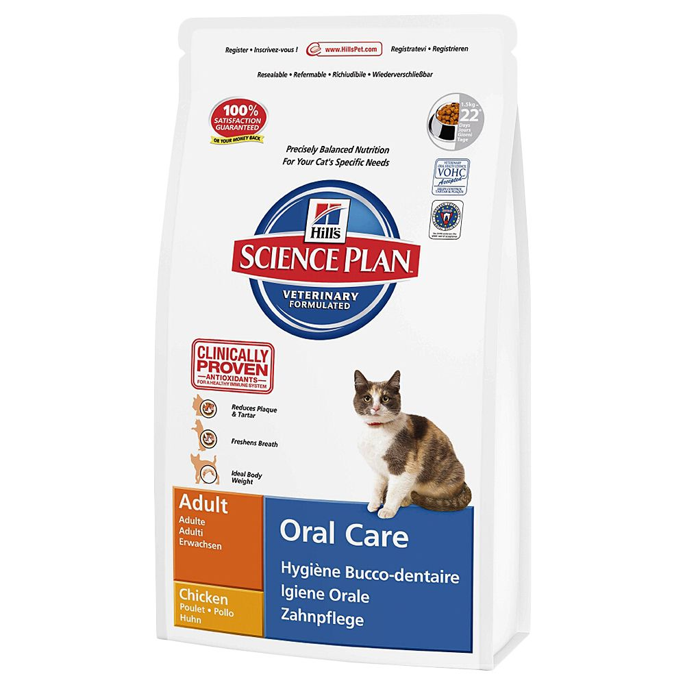 Hill's Science Plan Adult Cat Oral Care - Chicken - 1.5kg