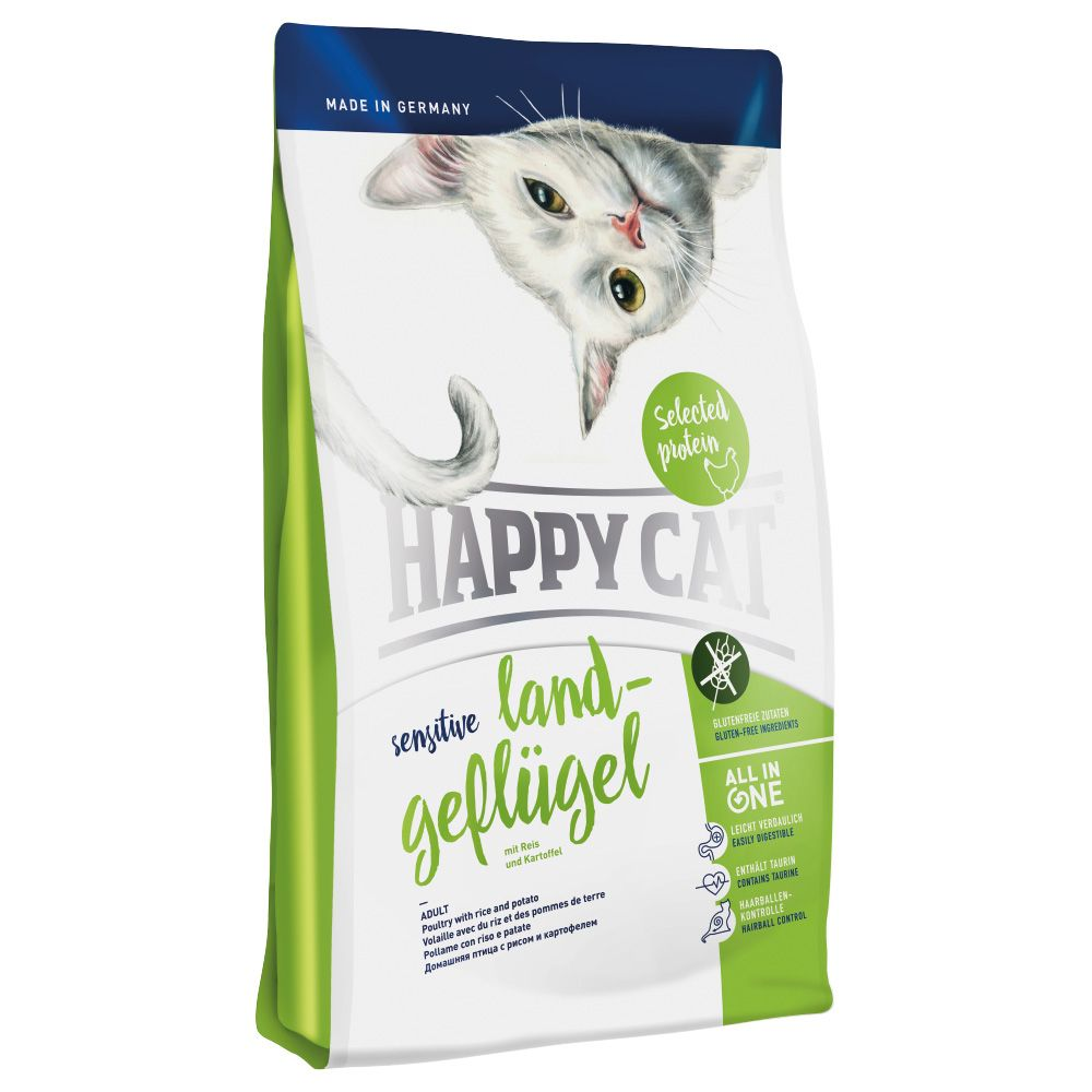Happy Cat Dry Food Economy Packs - Indoor Adult Lamb (2 x 4kg)
