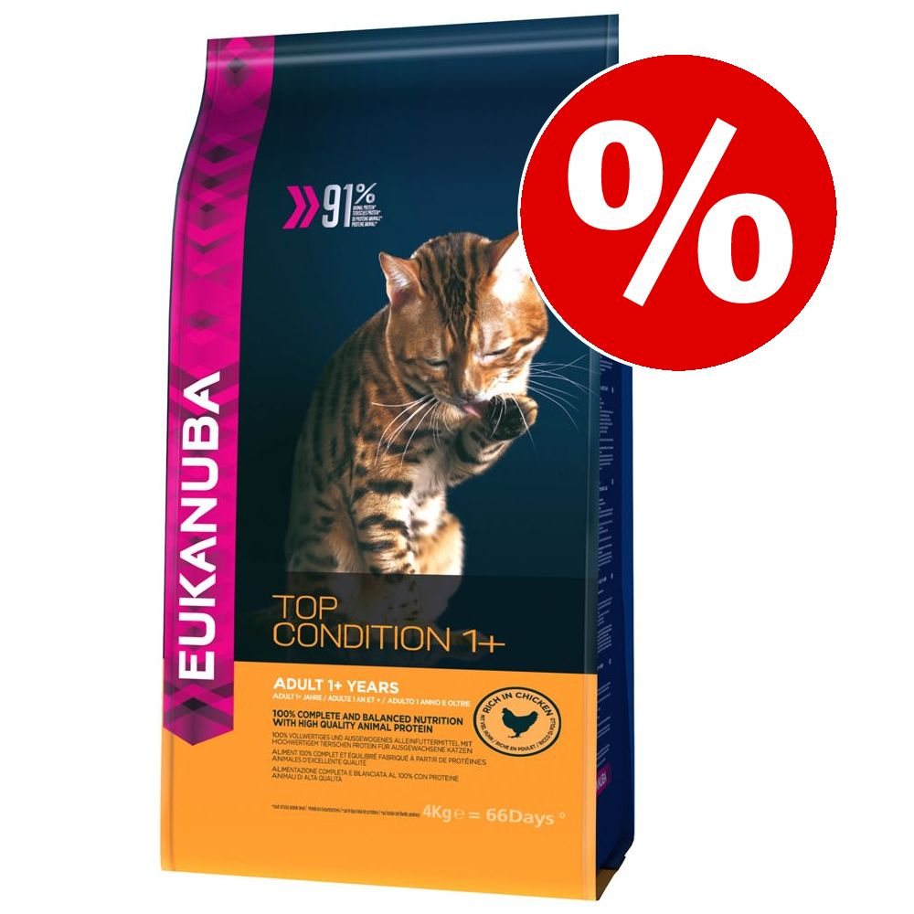 15 % rabatt på Eukanuba kattfoder! - Sterilised / Weight Control Adult (3 kg)