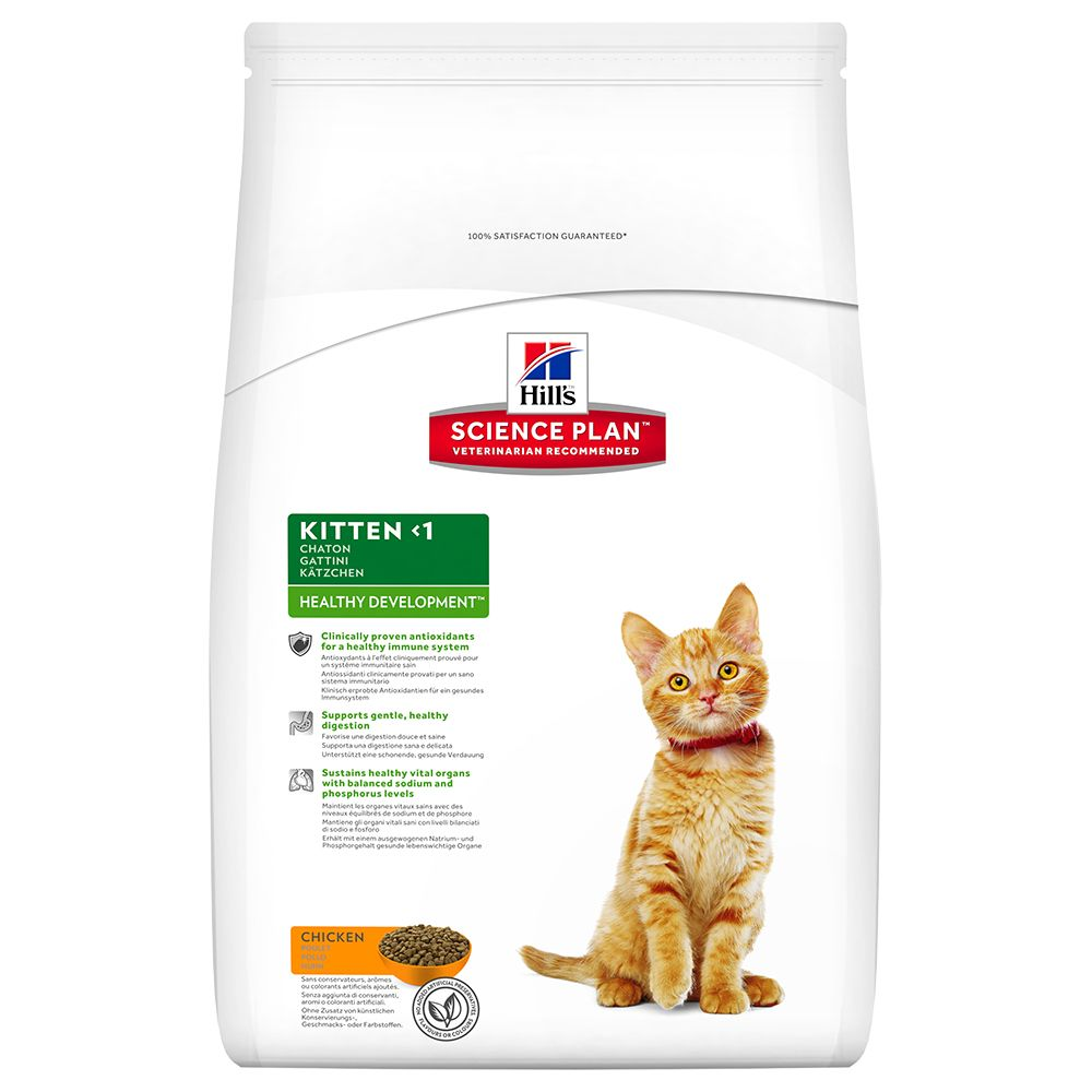 Hill's Science Plan Kitten Healthy Development Chicken - Ekonomipack: 2 x 10 kg