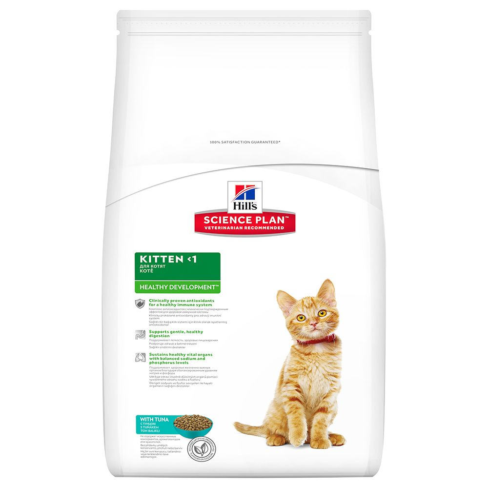 Hill's Science Plan Kitten Healthy Development Tuna - 2 kg