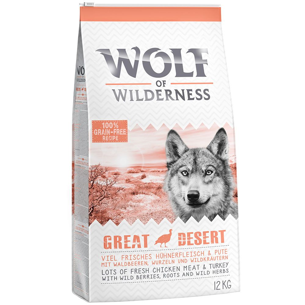 12kg Wolf of Wilderness Dry Dog Food - £10 Off!* - Adult