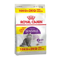 10kg Royal Canin Dry Cat Food + 2kg Free!* - Light Weight Care (12kg)