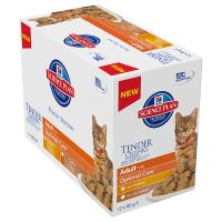 Hills Ideal Balance Dry Dog Food Economy Packs - Adult - Chicken & Brown Rice
