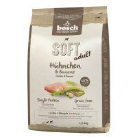Probierpaket: Bosch Soft 2 Sorten zum Sparpreis - 2 x 12,5 kg (Hühnchen + Banane & Land-En Preisvergleich