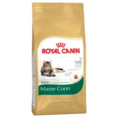 royal-canin-maine-coon-2-kg