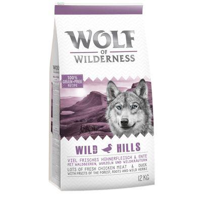 """Wolf of Wilderness Adult  """"Wild Hills"""" - eend"""