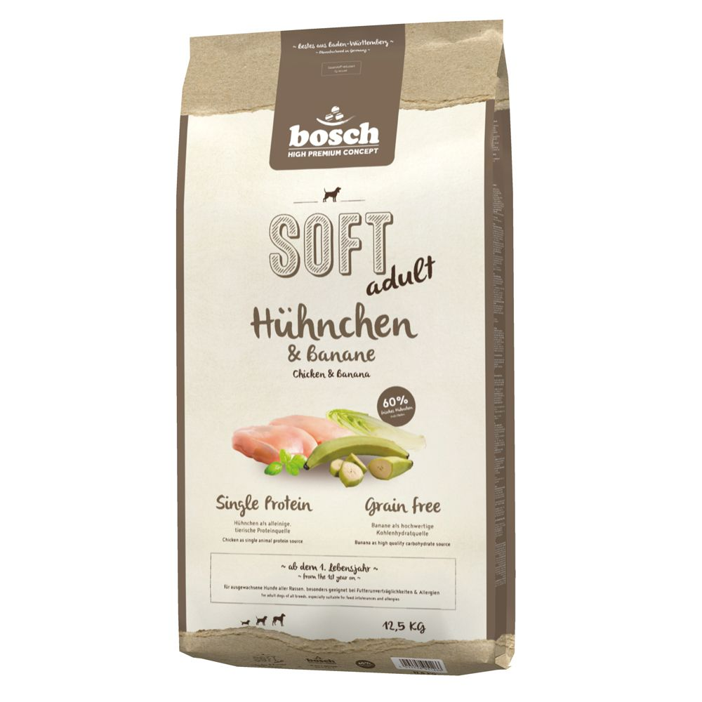 INOpets.com Anything for Pets Parents & Their Pets bosch Soft Chicken & Banana HPC Dog Food - 2.5kg