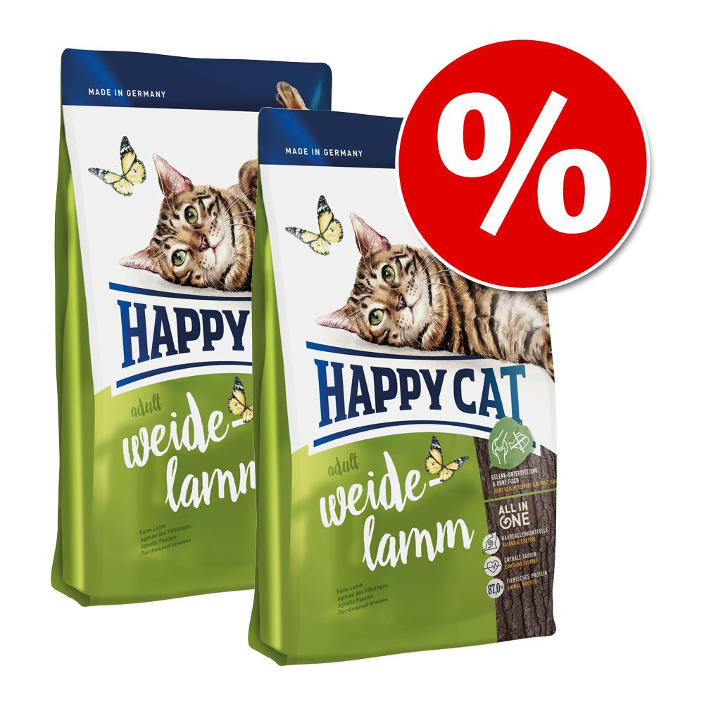 Ekonomipack: Happy Cat - Indoor Adult Lamb (2 x 4 kg)