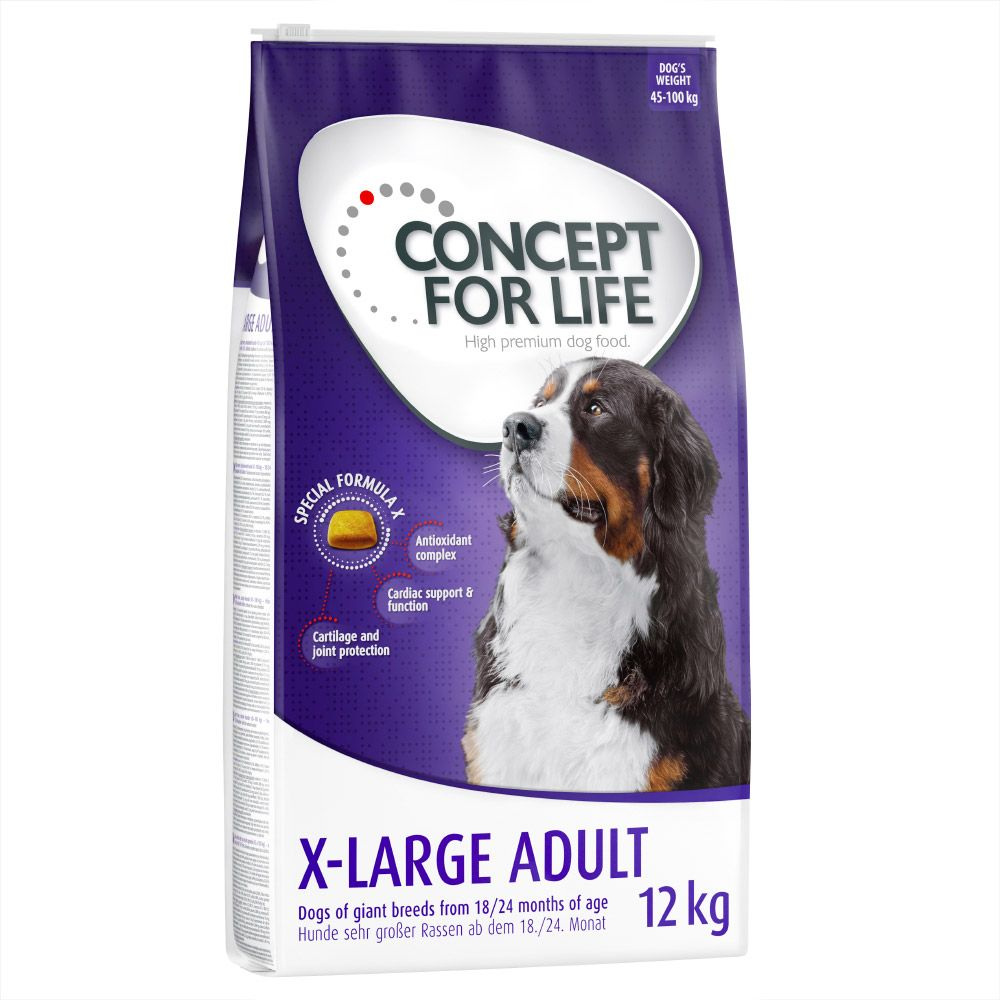 12kg Concept for Life Dry Dog Food - Special Price!* - X-Large Junior (12kg)