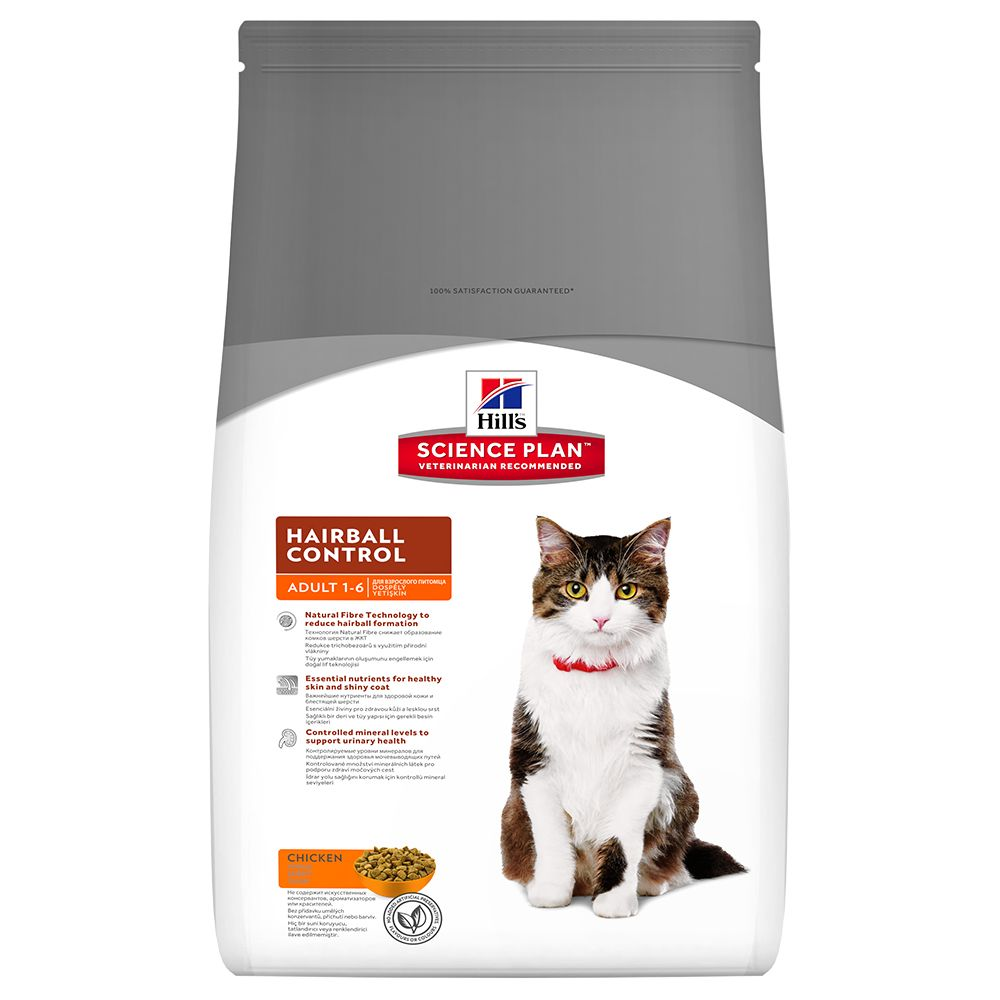 Click to view product details and reviews for Hills Science Plan Adult Hairball Control Chicken 300g.