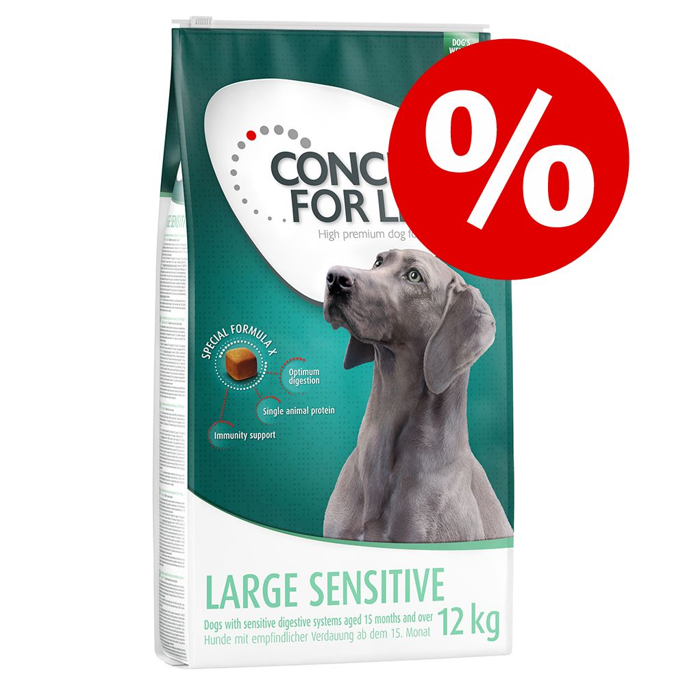 4 kg /12 kg Concept for Life - 5 € Rabatt!  - 12 kg X-Large Puppy