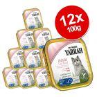 Yarrah Organic Tray Saver Pack 12 x 100g - Pâté: Chicken & Turkey with Aloe Vera