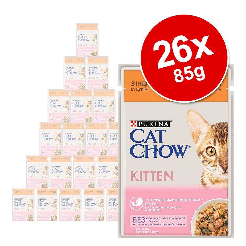 26 x 85 g Cat Chow våtfoder - Kyckling