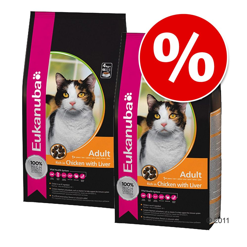 Ekonomipack: 2 / 4 påsar Eukanuba kattfoder -Top Condition 1+ Adult (2 x 4 kg)