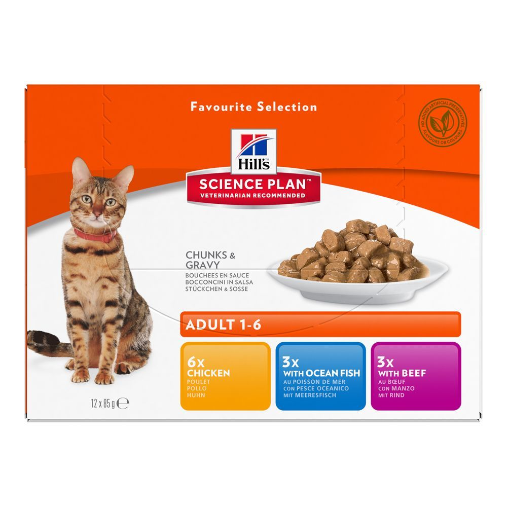 Click to view product details and reviews for Hills Science Plan Feline Pouches Mega Pack 48 X 85g Adult Urinary Hairball Control.