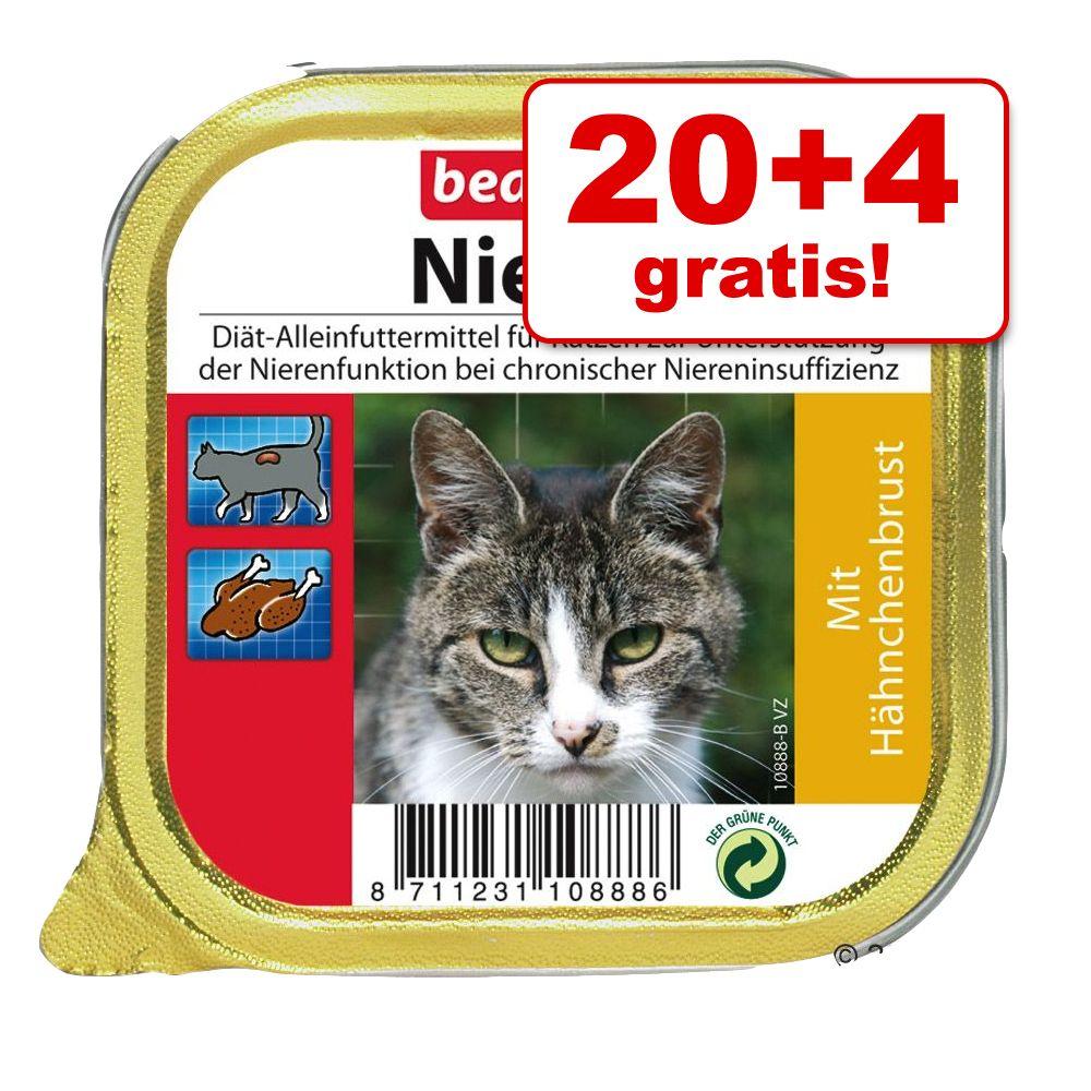 20 + 4 gratis! 24 x 100 g beaphar Nieren-Diät - Lamm