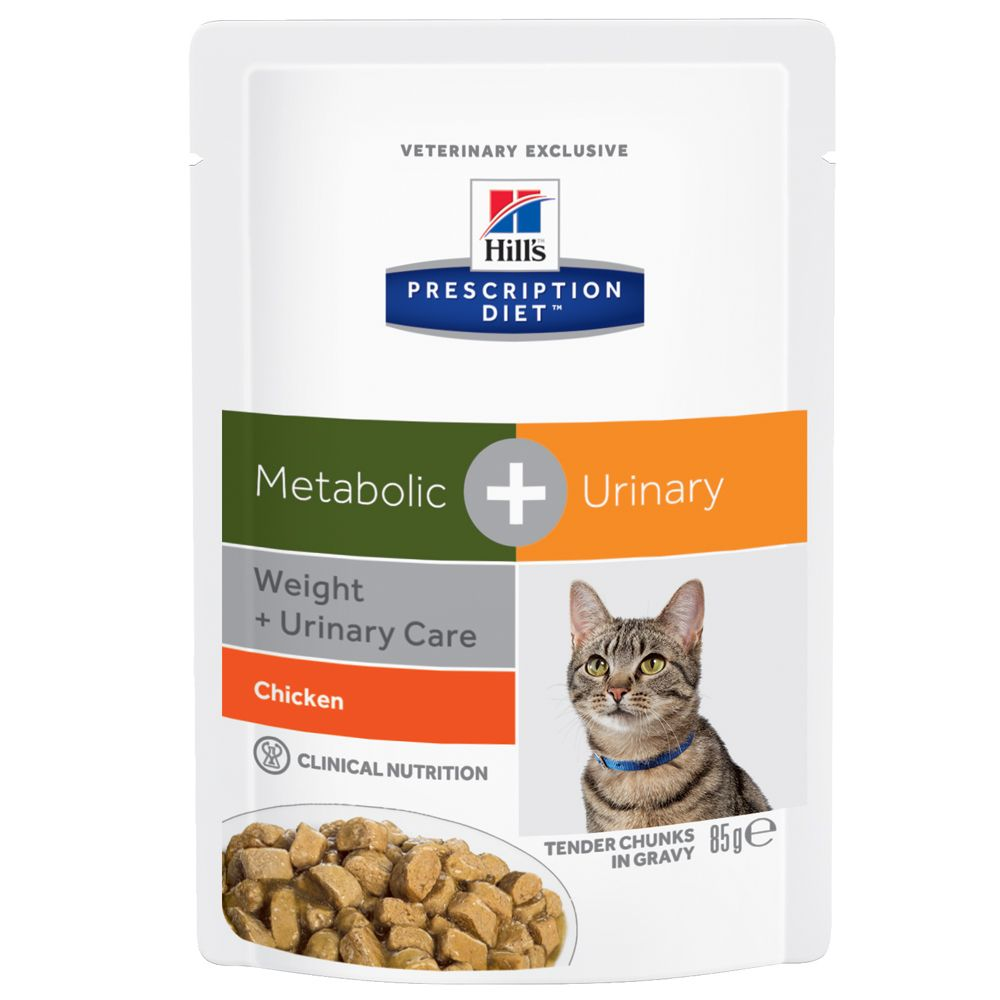 Click to view product details and reviews for Hills Feline Prescription Diet Pouches Saver Pack 24 X 85g C D Multicare Urinary Chicken.