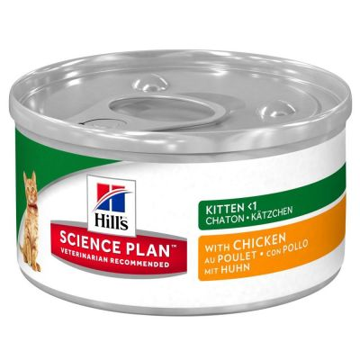 Hill's Science Plan Kitten Healthy Development mit Huhn