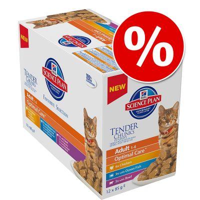 Hill's Feline Vershoudzakjes - Gemengde Pakketten Kattenvoer - 12 x 85 g adult vlees & vispakket