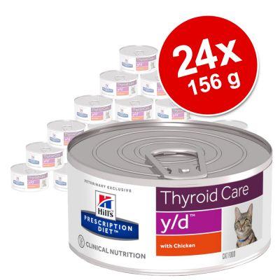 Hill's Prescription Diet 24 x 156 g en latas para gatos - Pack Ahorro - Sobrepeso y problemas gastrointestinales w/d