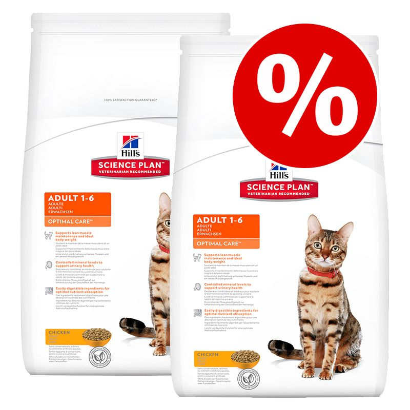 Ekonomipack: 2 resp. 3 säckar Hill's Science Plan till lågpris - Adult Urinary & Hairball Controll Chicken (2 x 3 kg)